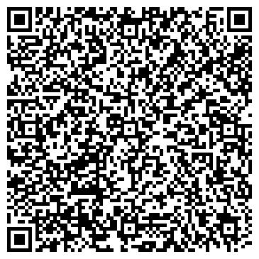 QR-код с контактной информацией организации ТАМБОВСКИЙ КЛУБ ОХОТНИКОВ И РЫБОЛОВОВ