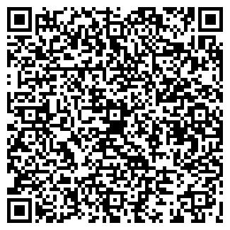 QR-код с контактной информацией организации ООО ВЕЛАРС
