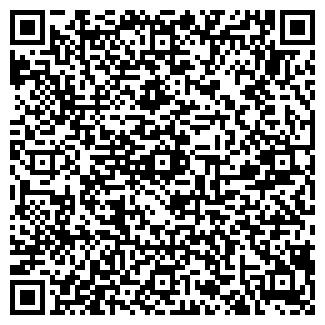 QR-код с контактной информацией организации № 1 КБО