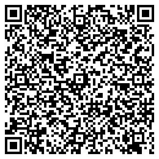QR-код с контактной информацией организации № 1 ТГТУ