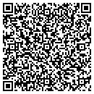 QR-код с контактной информацией организации ХИМПРОМСТРОЙ