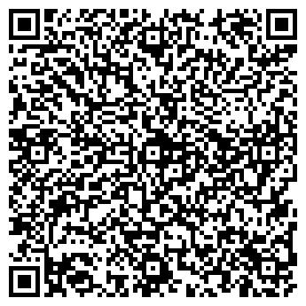 QR-код с контактной информацией организации ДОМ РЕБЕНКА ГСУ