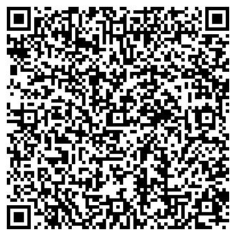 QR-код с контактной информацией организации ДОМ РЕБЕНКА ОБЛАСТНОЙ