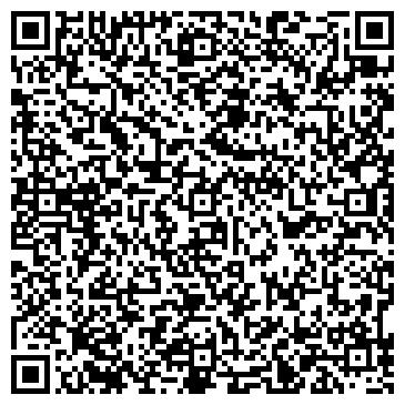 QR-код с контактной информацией организации ЭЛЕКТРОН ПРОФСОЮЗНЫЙ КЛУБ ЗАВОДА РЕВТРУД