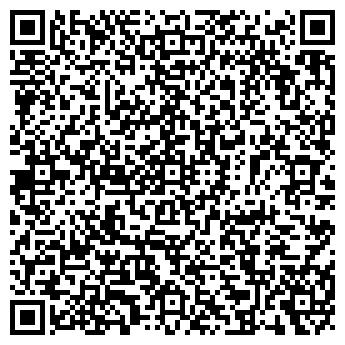 QR-код с контактной информацией организации ТАМБОВСКИЙ ВОЛК, ООО