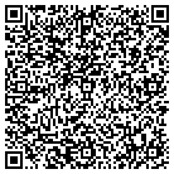 QR-код с контактной информацией организации КРУТОЕ ПИКЕ ПОПОВА Т. Н., ЧП