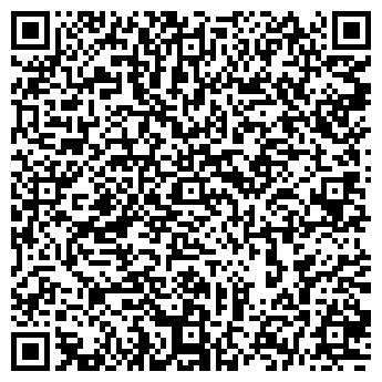 QR-код с контактной информацией организации ПОГРЕБОК ПИВНОЙ БАР