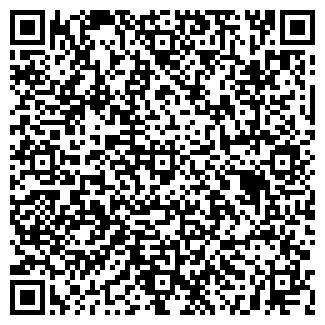 QR-код с контактной информацией организации АНТАЛЬЯ