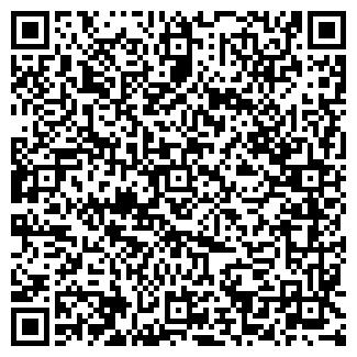 QR-код с контактной информацией организации ГУСАР, ООО