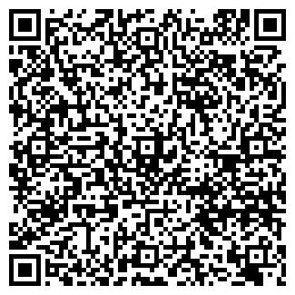 QR-код с контактной информацией организации КАФЕ № 1
