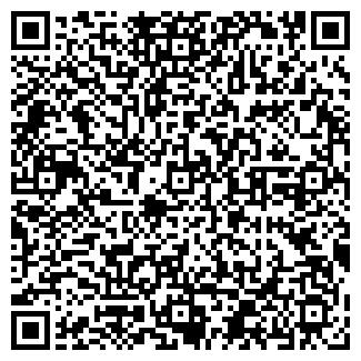 QR-код с контактной информацией организации ПЕЛЬМЕННАЯ, КАФЕ