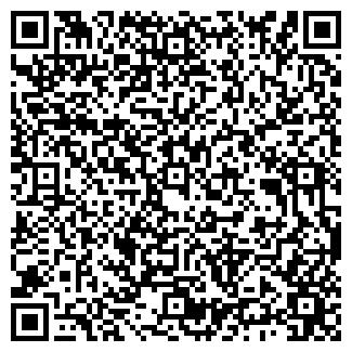 QR-код с контактной информацией организации ПТИЧКА