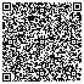 QR-код с контактной информацией организации СТОЛОВАЯ № 1 ОБЛИСПОЛКОМА