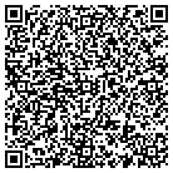 QR-код с контактной информацией организации СТОЛОВАЯ № 12 ТАМБОВМАШ