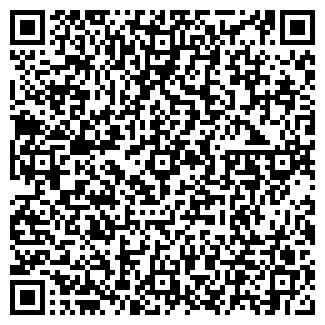 QR-код с контактной информацией организации СТОЛОВАЯ № 22