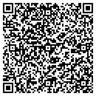 QR-код с контактной информацией организации ШКОЛЫ № 1