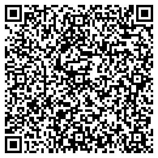QR-код с контактной информацией организации ПЕГАС БАНЯ-БАР