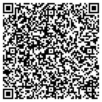 QR-код с контактной информацией организации СТАДИОНА СПАРТАК