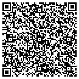 QR-код с контактной информацией организации АВТОБАЗА № 9