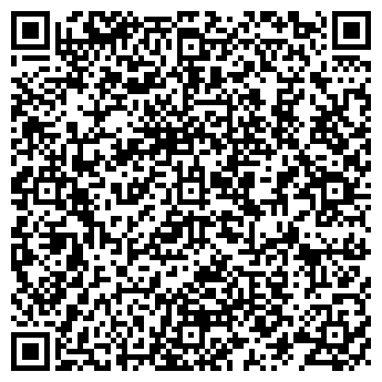 QR-код с контактной информацией организации АВТОБАЗА ГОРМОЛЗАВОДА