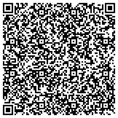 QR-код с контактной информацией организации ДИСТАНЦИЯ СИГНАЛИЗАЦИИ И СВЯЗИ ФИЛИАЛ МИЧУРИНСКОГО ОТДЕЛЕНИЯ ЮВ ЖД
