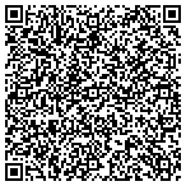 QR-код с контактной информацией организации МИЧУРИНСКАЯ ДИСТАНЦИЯ ГРАЖДАНСКИХ СООРУЖЕНИЙ