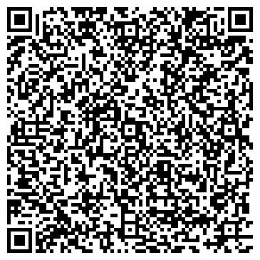 QR-код с контактной информацией организации ТАМБОВСКИЙ ЖЕЛЕЗНОДОРОЖНЫЙ ВОКЗАЛ