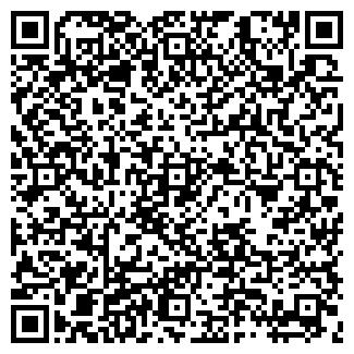 QR-код с контактной информацией организации МАК+, ООО