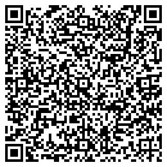 QR-код с контактной информацией организации АПГРЕЙД-КЛУБ