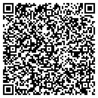 QR-код с контактной информацией организации ТЕХНОЭРА