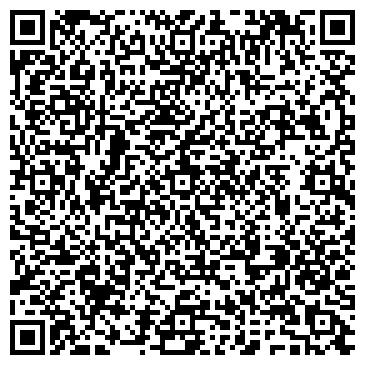 """QR-код с контактной информацией организации ООО """"Тамбовэмальпровод"""""""