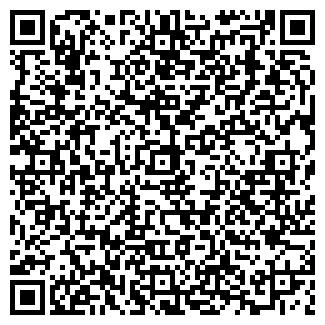 QR-код с контактной информацией организации АТЛАНТ -СЕРВИС