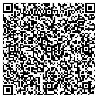 QR-код с контактной информацией организации СЕЛЬХОЗСНАБ, ЗАО