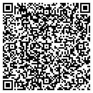 QR-код с контактной информацией организации ОАО РУБИН-СЕРВИС