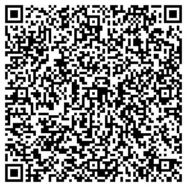QR-код с контактной информацией организации ТОРГОВО-ЗАКУПОЧНАЯ БАЗА,, ООО
