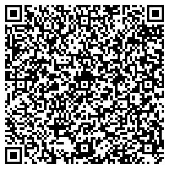 QR-код с контактной информацией организации РТКОМ-ЕРИПТО ТВЕРЬ