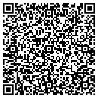 QR-код с контактной информацией организации ДЕЛЬТАС ПКП