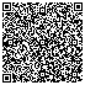 QR-код с контактной информацией организации КОПИ-ЦЕНТР-СЕРВИС, ООО
