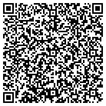 QR-код с контактной информацией организации МИР КОМПЬЮТЕРОВ САЛОН