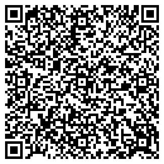 QR-код с контактной информацией организации КАТУШКА