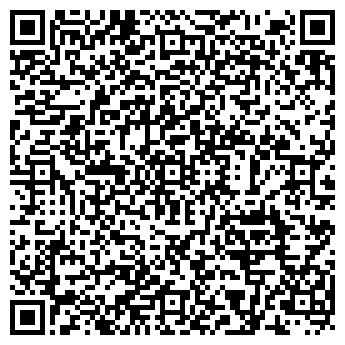 QR-код с контактной информацией организации МОЙ ДОМ МАГАЗИН, ЧП