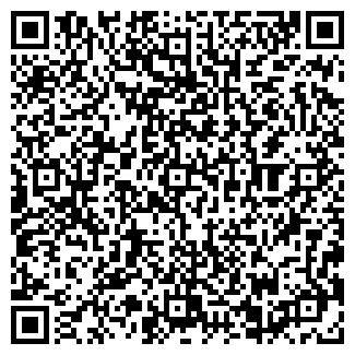 QR-код с контактной информацией организации ПОЛЫ