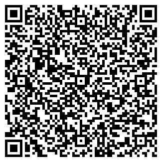 QR-код с контактной информацией организации ЯМБУРГ САЛОН