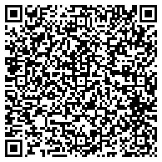 QR-код с контактной информацией организации ВОЕНТОРГ № 23