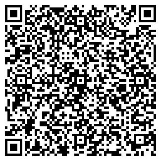 QR-код с контактной информацией организации КАНТА