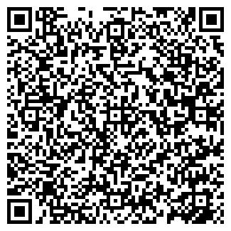 QR-код с контактной информацией организации ЭРИДАН ПКФ, ООО