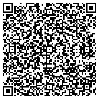 QR-код с контактной информацией организации № 6 ГЕРМЕС, ООО