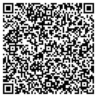 QR-код с контактной информацией организации № 44 ТАМОЛА, ОАО
