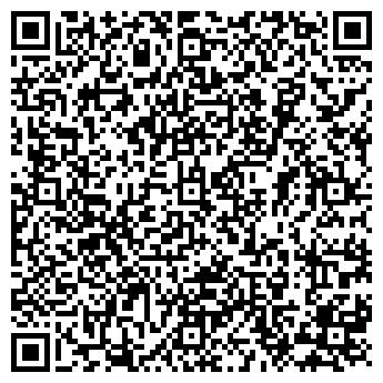 QR-код с контактной информацией организации № 45 ФРОЛОВ А. Н., ЧП