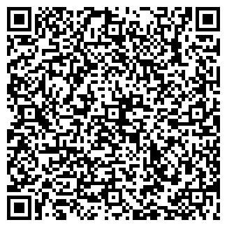 QR-код с контактной информацией организации № 62 СИНТЕЗ
